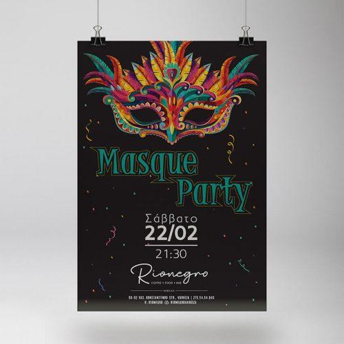 Αφίσες Fotocopy