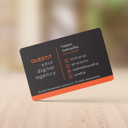 Επαγγελματικές Κάρτες Questit Consulting