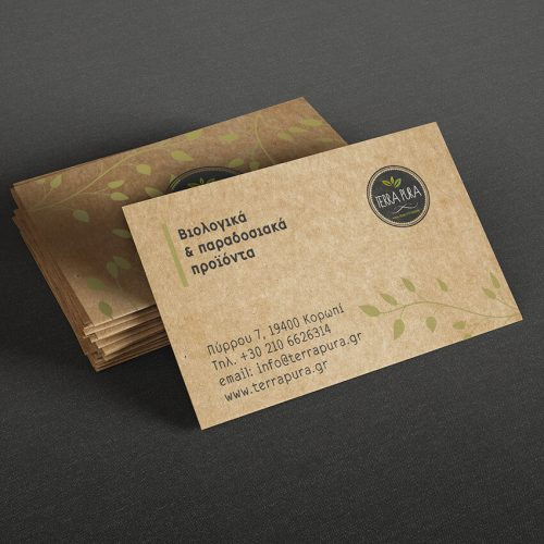 Επαγγελματικές Κάρτες Terra Pura